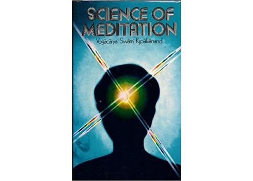 Наука медитации