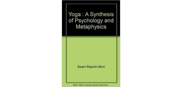 Йога Синтез психологии и метафизики